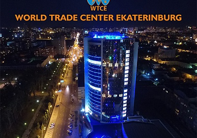 WORLD TRADE CENTRE EKATERINBURG